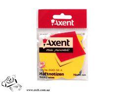 2443-04-A AXENT Блок бумаги с клейким слоем, яблоко,70х70мм,50 л