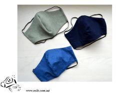 Маска текстильная материал Coolmax
