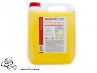 Моющее средство PRO Service 5л лимон для пола