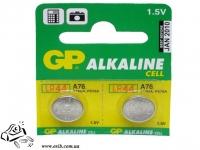 Батарейка GP А76-U10 Alkaline (G13, LR44, AG13)