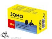 Кнопки канцелярские Soho никель 50шт в картоне