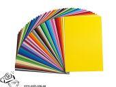 Картон цветной двухст. Zibi А4 8 л 8 цветов 215г / м2