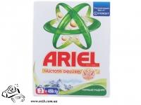 Стиральный порошок Ariel Горная Свежесть 450г