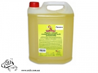 Моющее средство для посуды Бджилка Лимон 10л