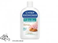Жидкое мыло Палмолив Миндальное молочко 750 мл без дозатора