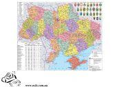 Админ-терит деление Украины М1:625 000 картон/планки