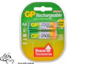 Аккумулятор GP NI-MH R6  2500mAh AA  нікеь-металгідридний уп.2 шт