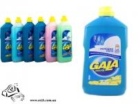 Моющее средство для посуды Gala Лимон 500 мл