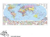 Политическая карта мира 77х110см М1:32 000 000 ламин/пенокартон/рама (пластик)