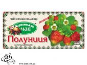Карпатский чай ф/п 20штх2 Клубника