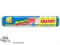 Фольга алюминиевая Фрекен Бок 10м