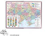 Бумага для заметок BuroMax 2313-01 76х102мм 100 листов желтый пастель
