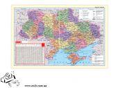 Покрытие на стол PantaPlast 590х415мм Карта Украины